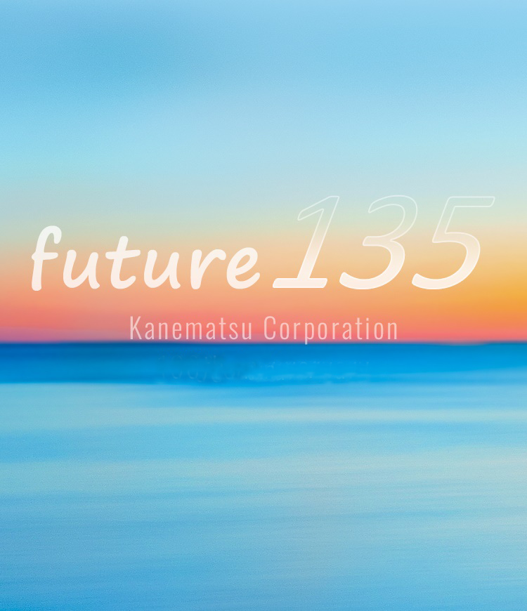 Future 135