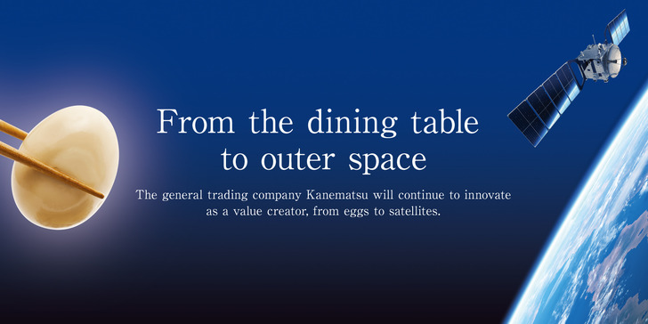 From the dining table to outer space