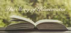 The story of Kanematsu