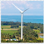 Wind power generation business in the Philippines